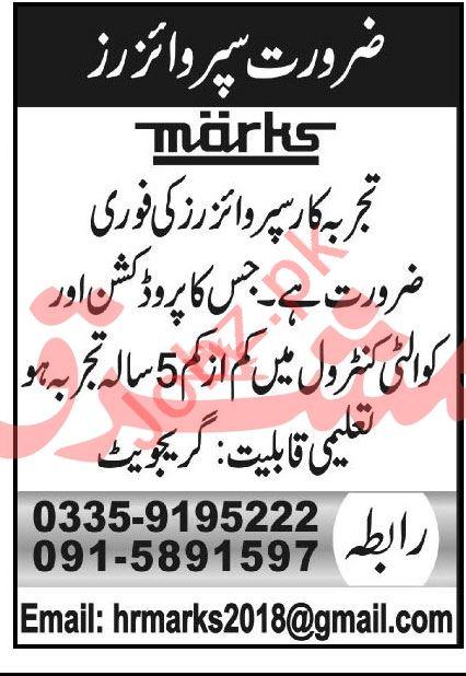 Razmak Industries Peshawar Jobs 2021 for Supervisor