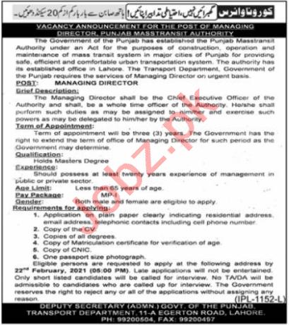 Punjab Masstransit Authority PMA Lahore Jobs 2021
