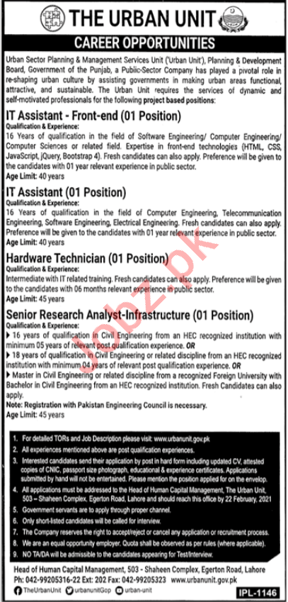 Urban Unit Lahore Jobs 2021 IT Assistant & Research Analyst