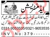Accountant & Finance Officer Jobs 2021 in Peshawar