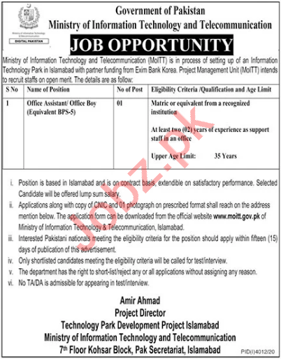 Ministry of Information Technology Islamabad Jobs 2021