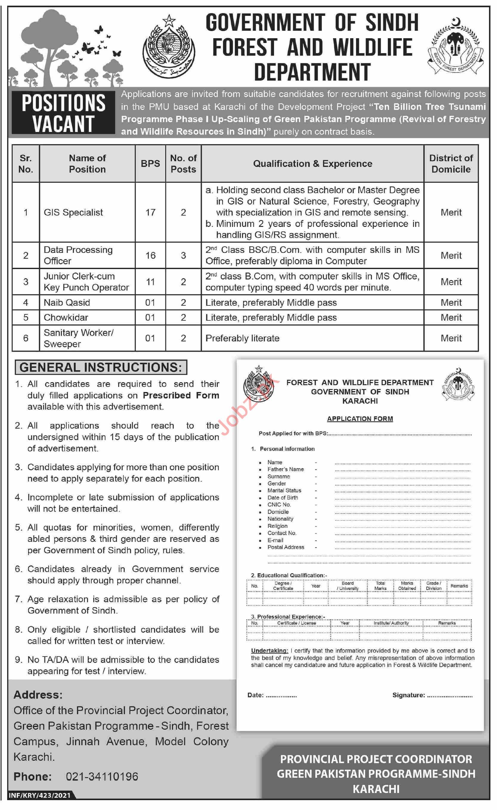 Forest & Wildlife Department Sindh Jobs 2021 GIS Specialist