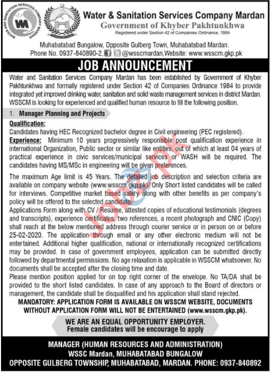 Water & Sanitation Services Company WSSC Mardan Jobs 2021