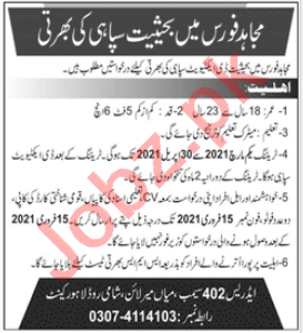 Mujahid Force Lahore Jobs 2021 for Sepoy
