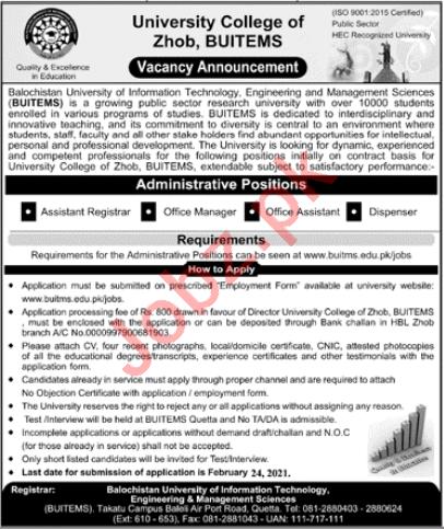 BUITEMS University Quetta Jobs 2021 for Registrar & Manager