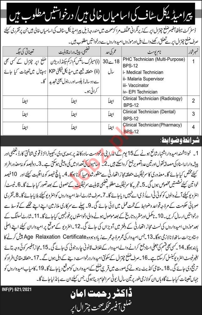 District Health Office DHO Chitral Upper Jobs 2021