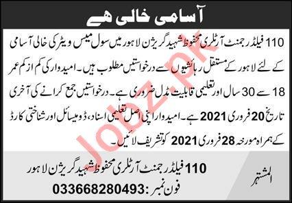 110 Field Regiment Artillery Mehfooz Garrison Lahore Jobs