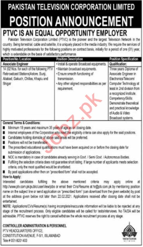 Pakistan Television Corporation PTV Islamabad Jobs 2021