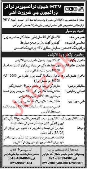 National Logistics Cell NLC Karachi Jobs 2021 for HTV Driver
