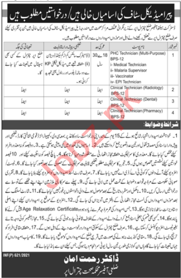 PHC Technician Jobs 2021 in Health Department Chitral Upper