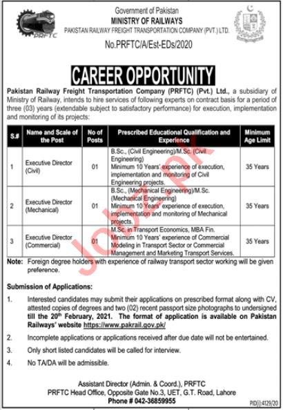 Pakistan Railway Freight Transportation Company PRFTC Jobs