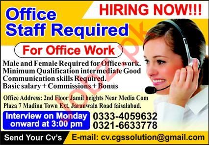 CGS Solutions Faisalabad Jobs 2021 for Office Staff