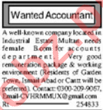 Accountant & Assistant Accounts Officer Jobs 2021 in Multan