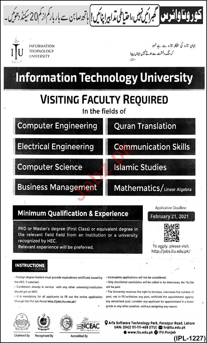 information Technology University ITU Lahore Jobs 2021