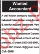 Accounts Officer & Manager Finance Jobs 2021 in Multan