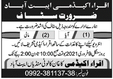 Iqra Academy Abbottabad Jobs 2021