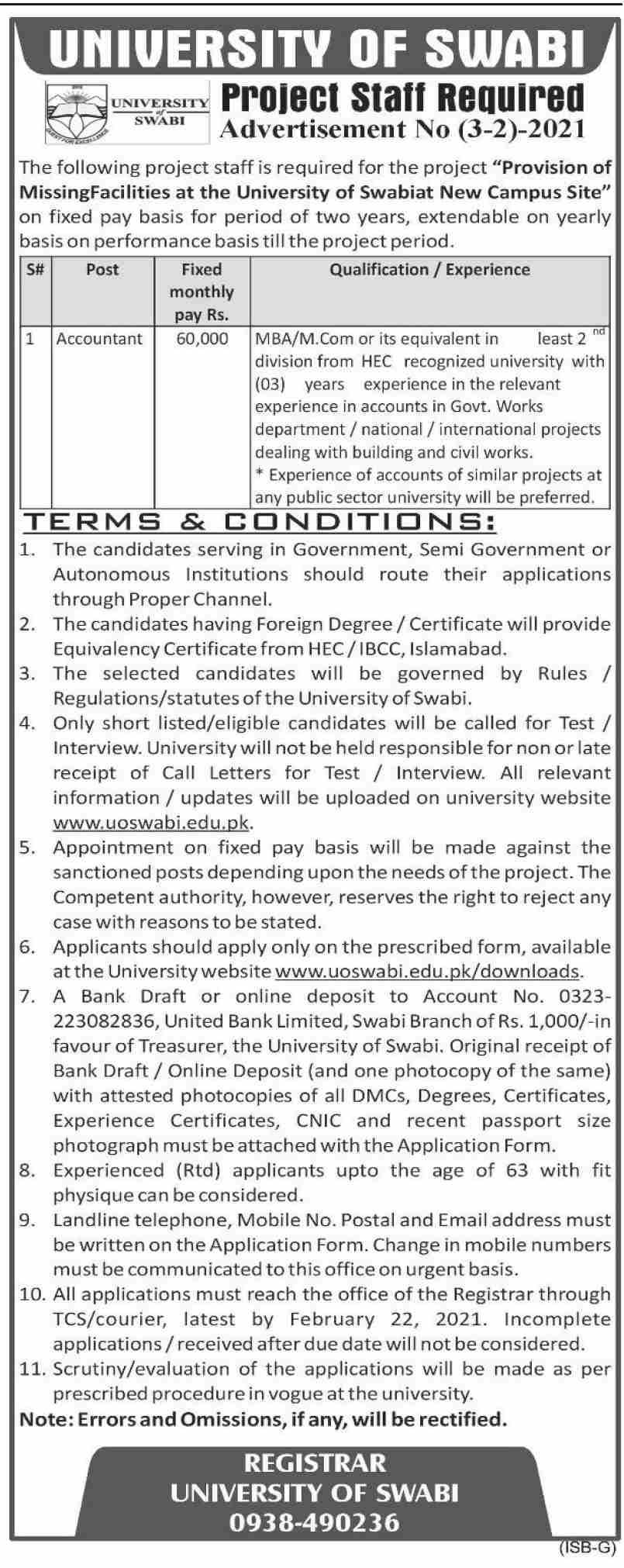 University of Swabi Jobs 2021