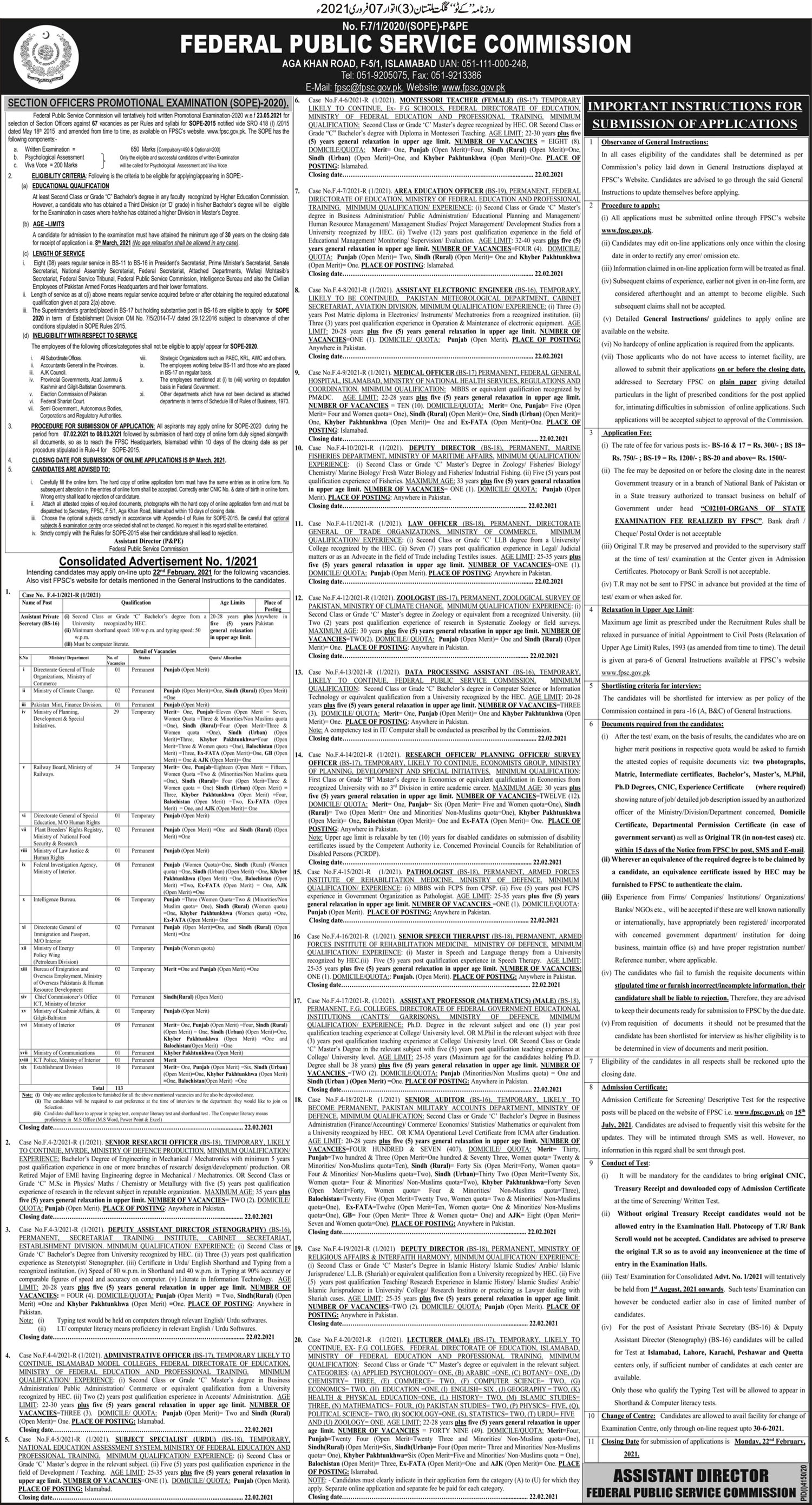 Federal Public Service Commission FPSC February Jobs 2021