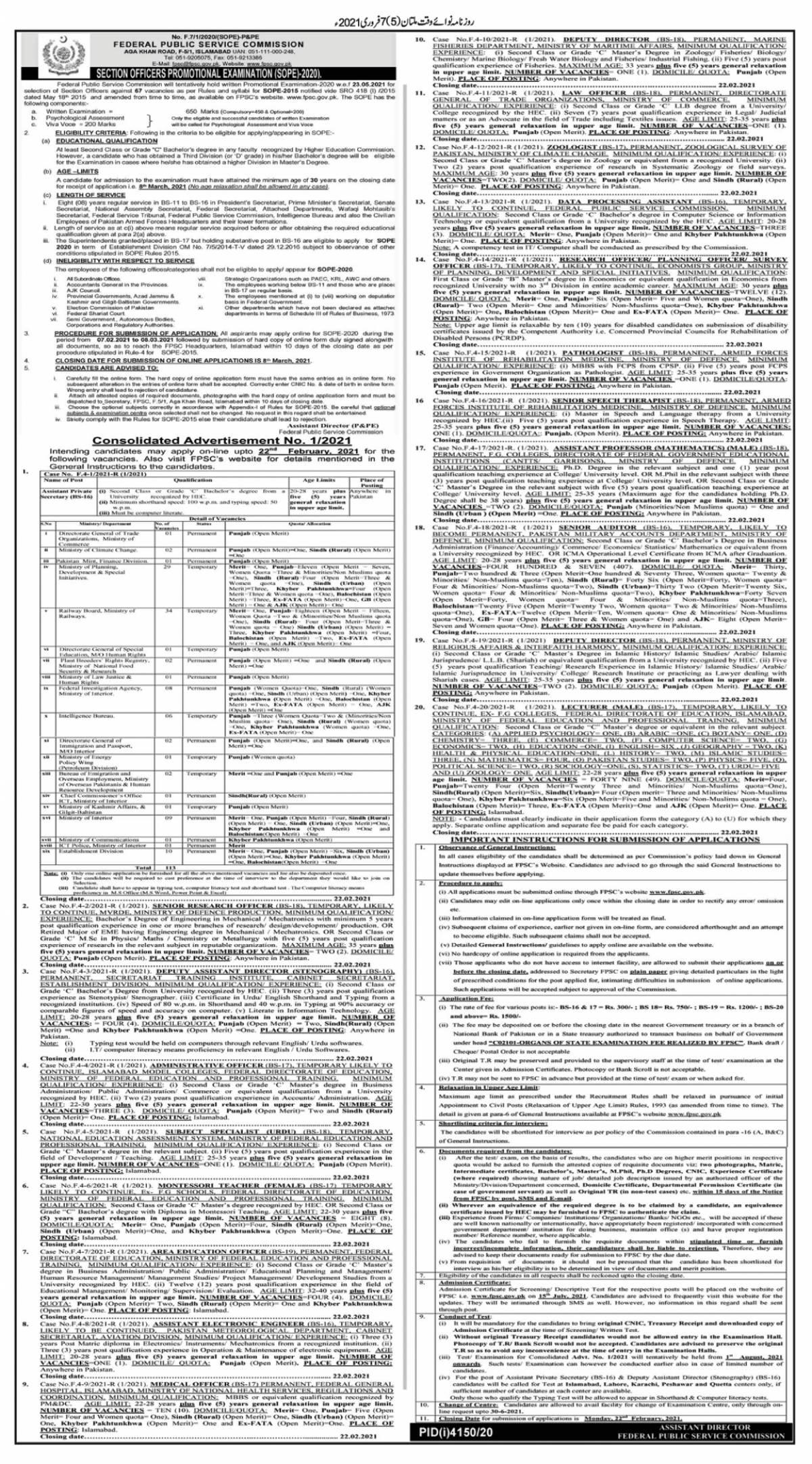 FPSC February Jobs 2021 in Islamabad