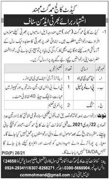 Pakistan Army Cadet College Jobs 2021 For Admin Staff