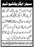 Zakir International Company Jobs 2021