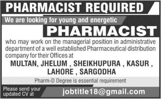 Pharmaceutical Distribution Company Jobs 2021