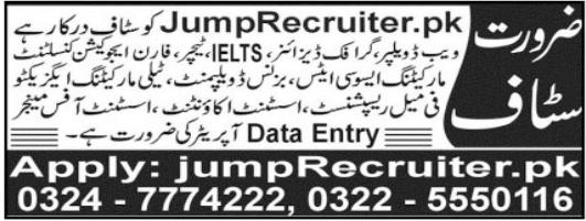 Jump Recruiter Jobs 2021 in Lahore