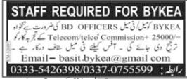 BD Officers Jobs 2021 in Rawalpindi