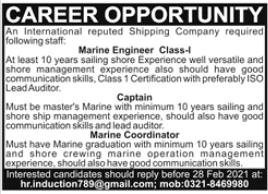 International Shipping Company Jobs 2021