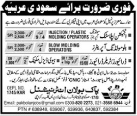 Pak Bolan International Company Jobs 2021 in KSA