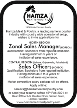 Hamza Meat & Poultry Jobs 2021
