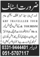 Office Secretary Cum Manager Job 2021 in Rawalpindi