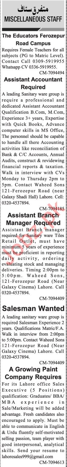 Jang Sunday Classified Ads 7th Feb 2021 for Management Staff