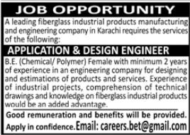 Application and Design Engineer Jobs 2021 in Karachi