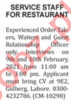 Nation Sunday Classified Ads 7th Feb 2021 for Hotel Staff