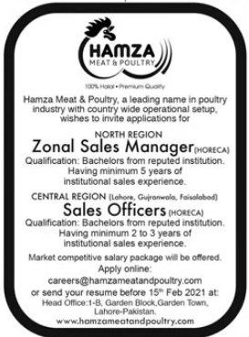 Hamza Meat & Poultry Jobs 2021 For Sales Staff
