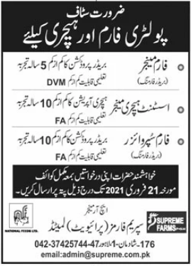Supreme Farms Private Limited Jobs 2021 for Farm Manager