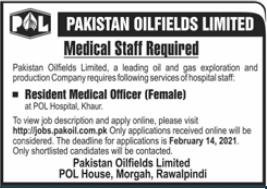 POL Hospital Jobs 2021 For Medical Staff in Rawalpindi