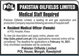 Pakistan Oilfields Limited Jobs 2021