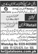 Jalal Sons Retail Store Jobs 2021 in Lahore