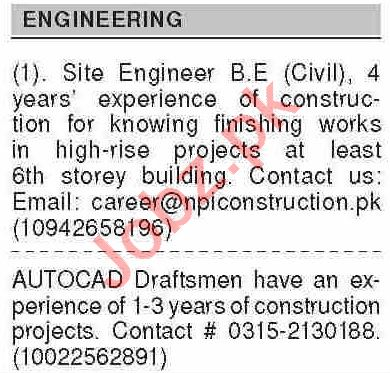 Dawn Sunday Classified Ads 7th Feb 2021 for Engineering