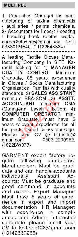 Nawaiwaqt Sunday Classified Ads 7th Feb 2021 Multiple Staff