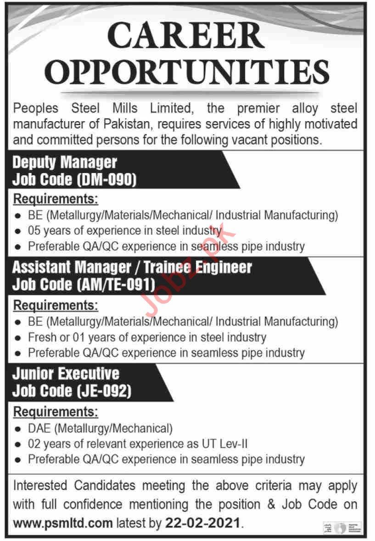 Peoples Steel Mills Limited PSML Karachi Jobs 2021