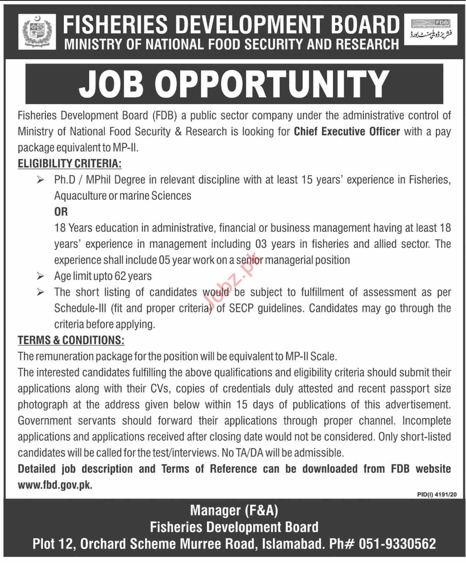 Fisheries Development Board FDB Islamabad Jobs 2021