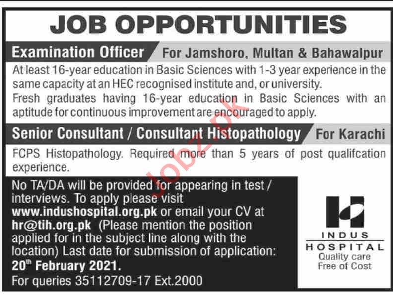The Indus Hospital TIH Multan Jobs 2021 Examination Officer