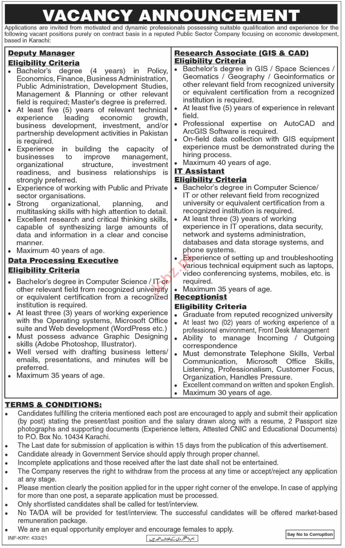 P O Box No 10434 Karachi Jobs 2021 for Deputy Manager
