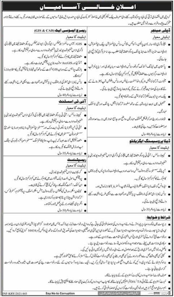 Public Sector Company Jobs 2021 in Karachi