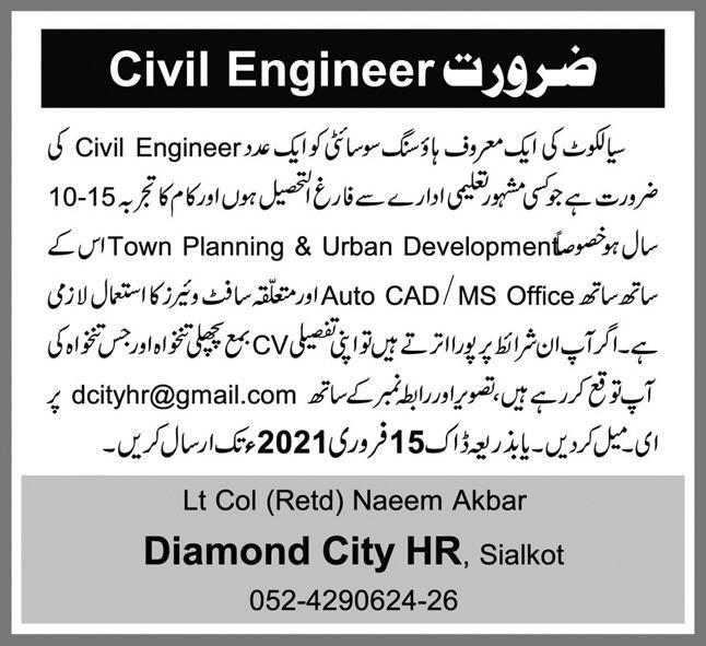 Civil Engineer Job 2021 in Sialkot