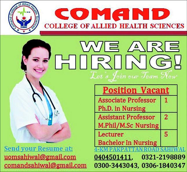 Comand College of Allied Health Sciences Jobs 2021