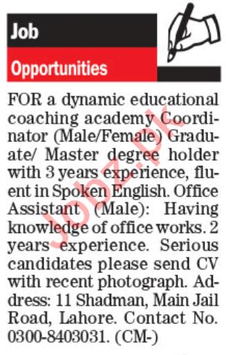 Coordinator & Office Assistant Jobs 2021 in Lahore